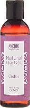 Parfumuri și produse cosmetice Tonic natural pentru față - Avebio Natural Face Tonic Cistus