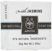 """Parfumuri și produse cosmetice Săpun """"Iasomie"""" - Apivita Soap with Jasmine"""