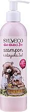 Parfumuri și produse cosmetice Șampon și balsam pentru bebeluși 2în1 - Sylveco For Kids Shampoo and Conditioner 2 in 1