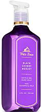 Parfumuri și produse cosmetice Săpun- gel pentru mâini  - Bath and Body Works White Barn Black Cherry Merlot Gentle Gel Hand Soap
