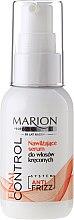 Parfumuri și produse cosmetice Ser de hidratare pentru părul creț - Marion Professional Final Control