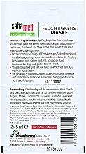 Mască pentru ten uscat - Sebamed Trockene Haut Moisture Omega 6 Mask — Imagine N2