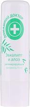 Parfumuri și produse cosmetice Balsam cu eucalipt și aloe pentru buze - Medic de familie
