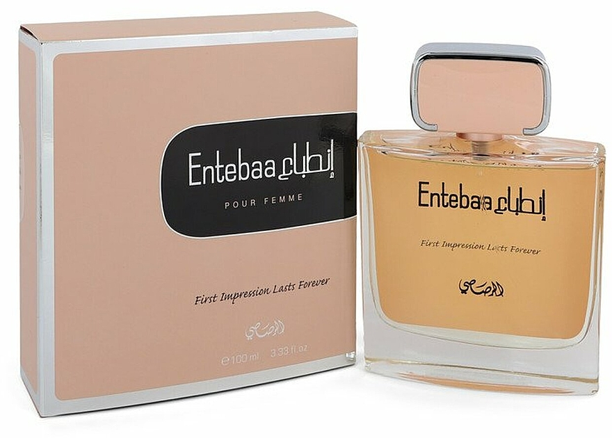 Rasasi Entebaa - Apă de parfum