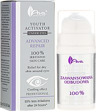 Parfumuri și produse cosmetice Ser pentru zona din jurul ochilor cu piele sensibilă - Ava Laboratorium Youth Activators Under Eyes Serum