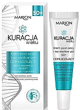 Parfumuri și produse cosmetice Cremă pentru pielea din jurul ochilor și buzelor - Marion Age Eye Cream