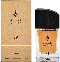 Духи, Парфюмерия, косметика Ajmal Qafiya 2 - Парфюмированная вода