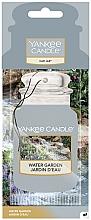Parfumuri și produse cosmetice Aromatizator auto - Yankee Candle Car Jar Water Garden