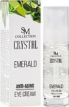 """Parfumuri și produse cosmetice Ser pentru pleoape """"Emerald"""" - Hristina Cosmetics Sezmar Collection"""