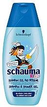 """Parfumuri și produse cosmetice Șampon și Gel de duș """"Îngrijire blândă"""" - Schwarzkopf Schauma Kids Shampoo"""