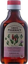 Parfumuri și produse cosmetice Масло репейное с красным перцем для роста волос - Green Pharmacy