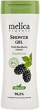 Parfumuri și produse cosmetice Gel de duș cu extract de mure - Melica Organic Shower Gel