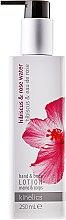 """Parfumuri și produse cosmetice Loțiune pentru mâini și corp """"Hibiscus și apă de trandafir"""" - Kinetics Hibiscus & Rose Water Lotion"""