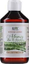 Parfumuri și produse cosmetice Demachiant cu extract de aloe vera - Eco U Aloe Makeup Remover
