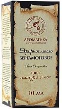 "Parfumuri și produse cosmetice Ulei esențial ""Bergamotă"" - Aromatika"