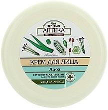 """Cremă hidratantă de față """"Aloe"""" - Green Pharmacy — Imagine N1"""