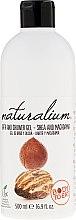 """Parfumuri și produse cosmetice Gel de duş şi baie """"Unt de shea şi macadamia"""" - Naturalium Shea & Macadamia Shower Gel"""