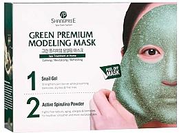 Parfumuri și produse cosmetice Mască purificatoare pentru față, strângerea porilor - Shangpree Green Premium Modeling Mask