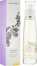 Parfumuri și produse cosmetice Ulei nutritiv de corp - Organique Eternal Gold Nourishing Body Oil