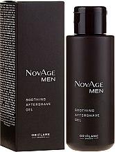 Parfumuri și produse cosmetice Gel-cremă calmant după ras - Oriflame NovAge Men Soothing Aftershave Gel