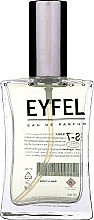 Parfumuri și produse cosmetice Eyfel Perfume S-7 - Apă de toaletă