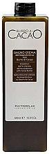 Parfumuri și produse cosmetice Spumă de baie cremoasă - Phytorelax Laboratories Cocoa Butter Foaming Bath Cream