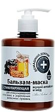 """Parfumuri și produse cosmetice Balsam - mască pentru creșterea părului """"Miere"""" - Domashniy Doktor"""