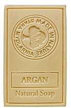 Parfumuri și produse cosmetice Săpun natural cu ulei de argan - Stara Mydlarnia Body Mania Argan Soap