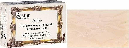 Săpun - Sostar Traditional Soap with Organic Greek Donkey Milk