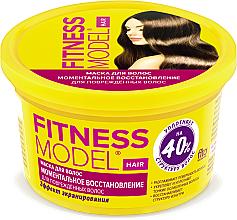 """Parfumuri și produse cosmetice Mască de păr """"Recuperare instantă"""" - Fito Cosmetic Fitness Model"""