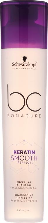 Șampon pentru păr rebel - Schwarzkopf Professional Bonacure Keratin Smooth Perfect Micellar Shampoo