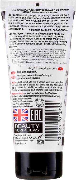 Gel pentru curățarea feței - Beauty Formulas Exfoliating Konjac Facial Cleanser — Imagine N2