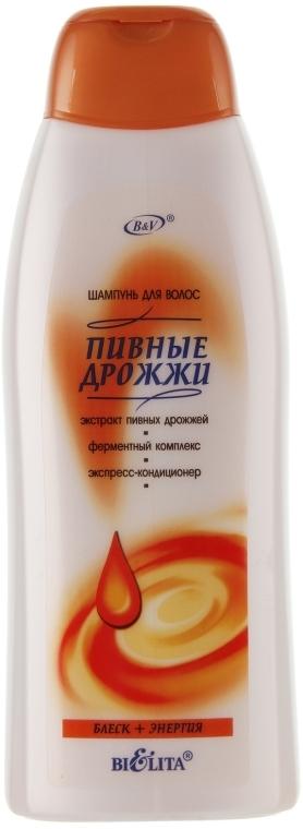 """Șampon de păr """"Drojdie de bere"""" - Bielita Shampoo"""