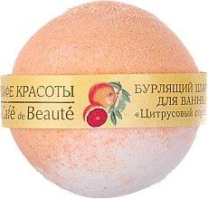 """Parfumuri și produse cosmetice Bilă efervescentă pentru baie """"Citrus sorbet"""" - Le Cafe de Beaute Bubble Ball Bath"""