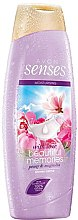 "Parfumuri și produse cosmetice Gel de duș ""Beautiful Memories"" - Avon Senses Shower Gel"