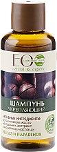 Parfumuri și produse cosmetice Șampon pentru întărirea firului de păr - Eco Laboratorie Strenghtening Shampoo