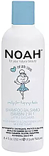 Духи, Парфюмерия, косметика Шампунь и кондиционер 2 в 1 - Noah Kids 2in1 Shampoo & Conditioner
