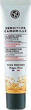 Parfumuri și produse cosmetice Cremă anti-roșeață pentru față - Yves Rocher Sensitive Camomille