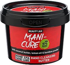 Духи, Парфюмерия, косметика Ulei de mâini - Beauty Jar Mani-Cure Hand Cleansing Butter
