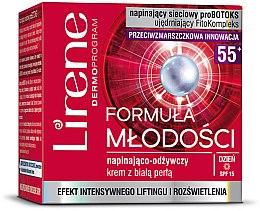 Parfumuri și produse cosmetice Cremă nutritivă de zi - Lirene Formula of Youth 55+