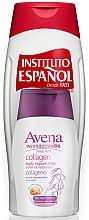Parfumuri și produse cosmetice Set - Instituto Espanol Avena & Urea Set (b/balm/500ml + b/balm/100ml)
