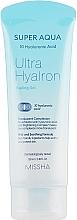 Parfumuri și produse cosmetice Peeling-gel cu acid hialuronic - Missha Super Aqua Ultra Hyalron Peeling Gel