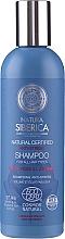 Parfumuri și produse cosmetice Șampon pentru volumul și strălucirea părului - Natura Siberica Natural Certified Anti-Stress Shampoo