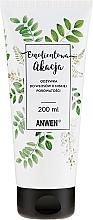 Parfumuri și produse cosmetice Balsam pentru păr cu porozitate scăzută - Anwen Emollient Acacia Conditioner For Low Porosity Hair