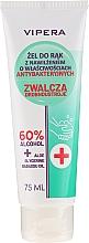 Parfumuri și produse cosmetice Gel antibacterian de mâini - Vipera Antibacterial Hand Gel