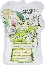 """Parfumuri și produse cosmetice Mască de față """"Avocado"""" - Marion Fit & Fresh Avocado Face Mask"""