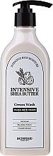 Parfumuri și produse cosmetice Cremă-gel de duș - Skinfood Intensive Shea Butter Cream Wash