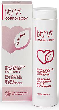 "Gel de duș ""Nutriție și regenerare"" - Bema Cosmetici Bema Love Bio Relaxing & Nourishing Shower Gel — Imagine N1"