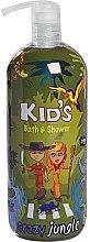 Parfumuri și produse cosmetice Gel-spumă pentru duș și baie - Hegron Kid's Crazy Jungle Bath & Shower