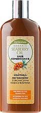 Parfumuri și produse cosmetice Balsam de păr cu ulei organic de cătină - GlySkinCare Organic Seaberry Oil Hair Conditioner